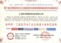 产品研发证书