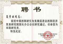 特种安防产品证书